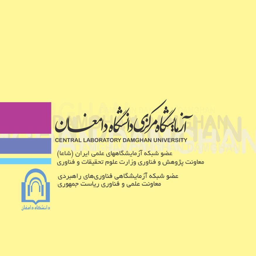 DU central lab 95_Page_01