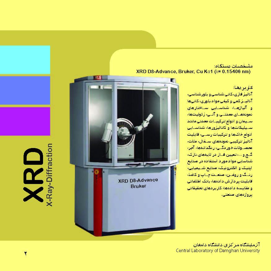 DU central lab 95_Page_03