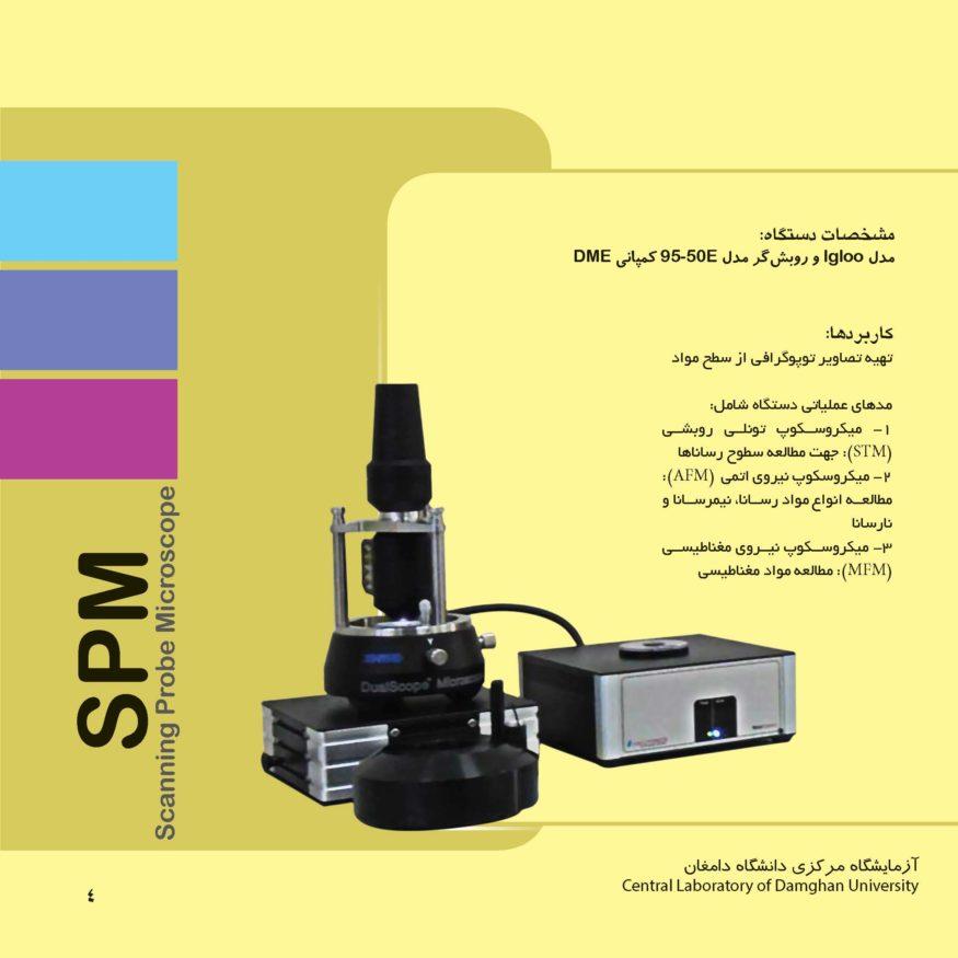 DU central lab 95_Page_05