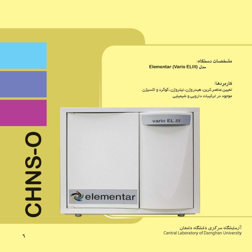 DU central lab 95_Page_07