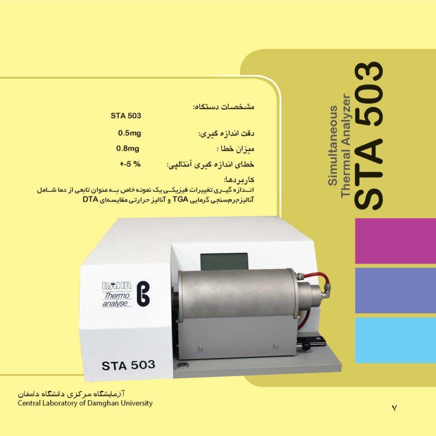 DU central lab 95_Page_08