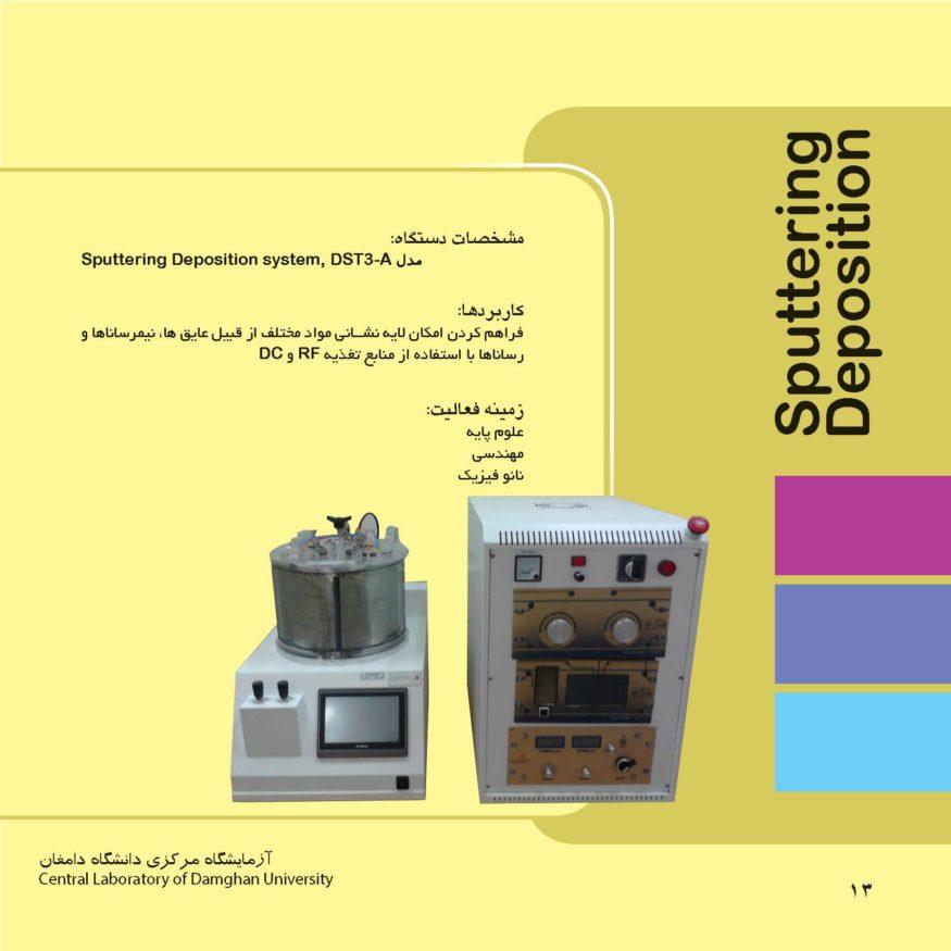 DU central lab 95_Page_14