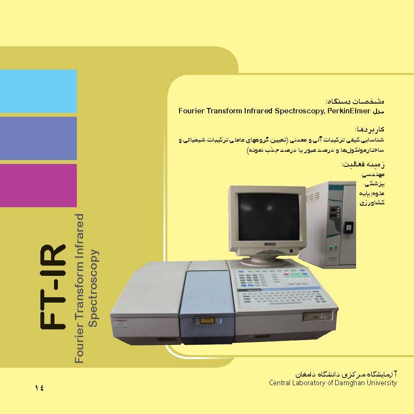 DU central lab 95_Page_15