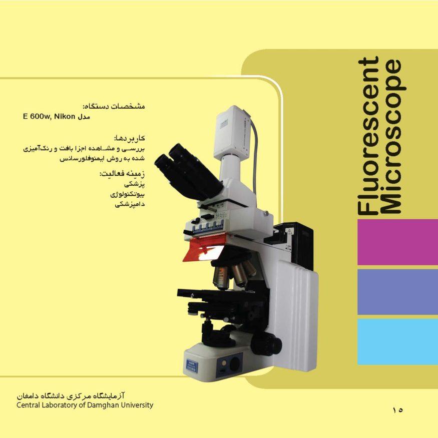 DU central lab 95_Page_16