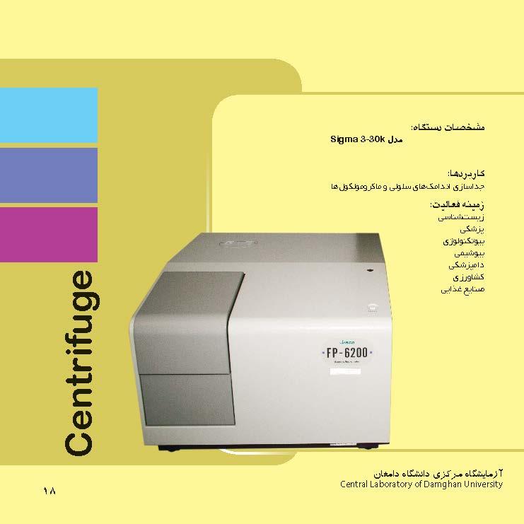 DU central lab 95_Page_19